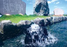uchinuki2